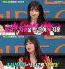 """'노지훈♥' 이은혜 """"6년 친구로 지내다 기습 뽀뽀 후 LTE 전개"""""""