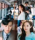 '김비서가 왜 그럴까' 박서준-박민영, 버스 안 '숨멎 밀당' 포착