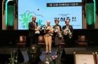 제21회 만해대상, 하얀헬멧·제인 구달·최동호·클레어유 수상