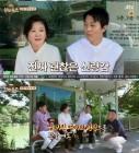'한끼줍쇼' 김해숙, 김래원, '국민모자'의 환상케미 눈길