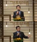 '가요무대' 9월25일, 김상희-박일남-현철-민수현-반가희-진성-문희옥-김용임