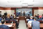 부산 기장군 원전해체연구소 범군민유치위원회 출범