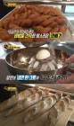 '생활의 달인' 당진 찹쌀 꽈배기-이북 평양냉면-바게트-멸치국수-삼척 꽈배기