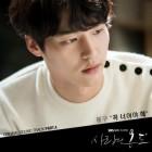 봉구, '사랑의 온도' OST 주자 합류…가을 감성 전한다