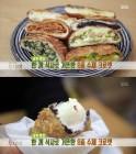 '생방송 투데이' 골목 빵집, 화곡동 '8종 수제 크로켓' 렛츠고 크로켓