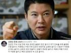 """신동욱 """"김관진 석방, 현대판 불멸의 장군 꼴"""""""