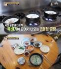 '서민갑부' 곰탕 35억 자산가 된 영천시장 '포항할매집' 곰탕집 사장님 스토리