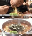 '생방송 투데이' 전격 방문 소문난 맛집, 강릉 장칼국수 임당동 현대 장칼국수
