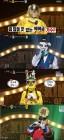'복면가왕' 레드마우스선우정아에 도전할 4명 정체는?… 황금독김도향, 나무꾼부승관, 그네걸나오미, 운수대통임도혁 추측