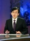 '장외설전' 유시민vs정재승, '뉴스룸'서 가상화폐 주제로 긴급토론