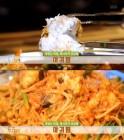 '생방송 투데이' 맛있는 비밀 레시피가 궁금해, 상암동 몽크피쉬 아귀찜 맛집