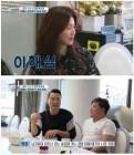 """'일반인 몰카 논란' 주영훈, 아내 이윤미 장점은? """"남자들 가는 술집 이해해줘"""""""
