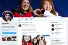 캐나다 실격 이유였던 킴부탱, 최민정과 ♥ 사진으로 트위터 배경 변경