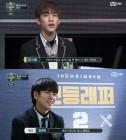 """'고등래퍼2' 박준호-지민혁, 두 사람의 공통점은 """"박호산 아들?"""""""
