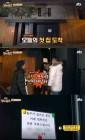 '한끼줍쇼'에 나온 배용준♥박수진 부부 성북동 대저택