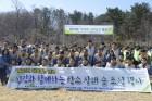 동서발전, 울산대공원 주변에 식목일 기념 '탄소상쇄 숲'
