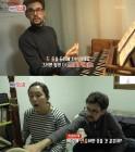 '이웃집 찰스' 네덜란드 하프시코드 연주자 아렌트바순 연주자 김혜민 부부