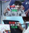 'SBS스페셜' 신 한류 어벤저스, 페이커이상혁-배틀그라운드-크로스파이어…