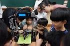 렛츠런파크 부산경남, '어린이 직업 대축제' 개최