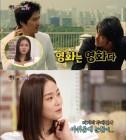 """'해피투게더' 홍수현 """"최고의 근무 환경? '영화는 영화다' 소지섭·강지환"""""""