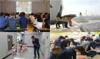 한국환경공단 부울경지역본부, 국민과 함께하는 재난대응 안전한국훈련 실시