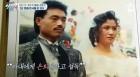 """윤태영, 김흥국의 피앙세…""""내가 찾던 이상형"""""""