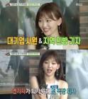 """'섹션TV' 진기주 """"대기업·민방기자 출신…아버지가 연예인 데뷔 반대했다"""""""