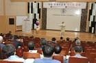 '겸재' 낳은 하동 안계마을의 역사와 문화 짚는 학술대회 열렸다