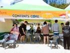 부산경상대학교, ITㆍ콘텐츠과 창업동아리 4dollar 해운대 모래축제 행사 참여