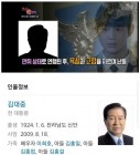 '연예가중계' 일베 이미지 사용 공식사과…당시 사용한 사진은?