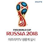 한국-스웨덴 축구 중계, 옥수수-아프리카는 되고, 네이버는 왜 안되나?
