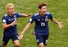 새 역사 쓴 일본, '남미 꺾은 첫 아시아 국가' 영예