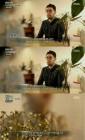 """과거 조재현에게 성폭행 당한 여배우 'PD수첩'서 눈물 증언… """"영화 촬영 현장은 짐승 소굴"""""""