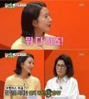 """'미운우리새끼' 김희애, 동안피부 관리 비결? """"병원·화장품·운동 다 한다"""""""