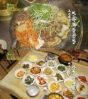 '2TV 생생정보' 문전성시의 비밀, 김포 '한우모둠곱창'-부산 서면 '20첩 반상'
