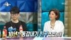 """'히든싱어 시즌5' 린 역대급 무대… 이승환 """"이수에게서 뺏고 싶다"""" 과거 돌발발언 왜?"""