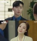 '김비서가 왜그럴까' 박서준, 황찬성 향해 미소짓는 박민영에 질투 폭발