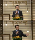'가요무대' 1569회, 장미화-서수남-위일청-장은숙-윙크-선우혜경-태진아-조항조