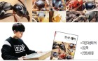 [책]알쏭달쏭 신비한 `토종개미'의 세계