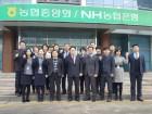 [포토뉴스]NH농협 원주시지부 3·1절 건강달리기대회 출사표
