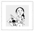 [언중언]`여제(女帝) 이상화'의 눈물