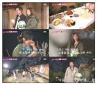 김국진·강수지 정선에서 깜짝 결혼식