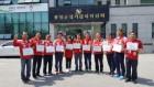 자유한국당 홍천 선관위 후보 등록