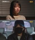 '나쁜 녀석들2' 정하담, 살인 사건 용의자로 몰렸다! '신스틸러' 눈도장 꾹