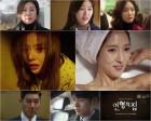 '인형의 집' 최명길-박하나-왕빛나-한상진-이은형, 얽히고 설킨 관계의 실마리 드러난다
