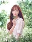 '라디오 로맨스' 김소현, 차세대 로코퀸 대열 합류 '화장품 브랜드 모델 발탁'