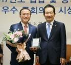 윤재옥, '2017 입법 및 정책개발 우수의원' 최우수 의원 선정