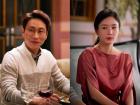 '어바웃 타임', 민성욱-김사희 부부로 만나다 분해 부부로 극의 무게감 더할 예정