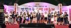 경북도 가정의 달 행사 안동서 1천여명 참석 즐거운 시간