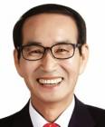 청도군수…이승율 한국당 예비후보